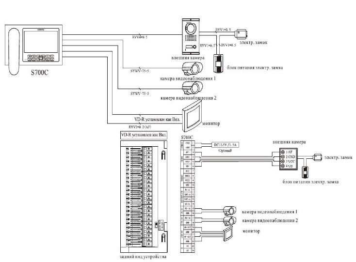 схема вызывной панели JS129F3-050520