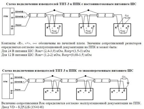 Схема подключения десяти